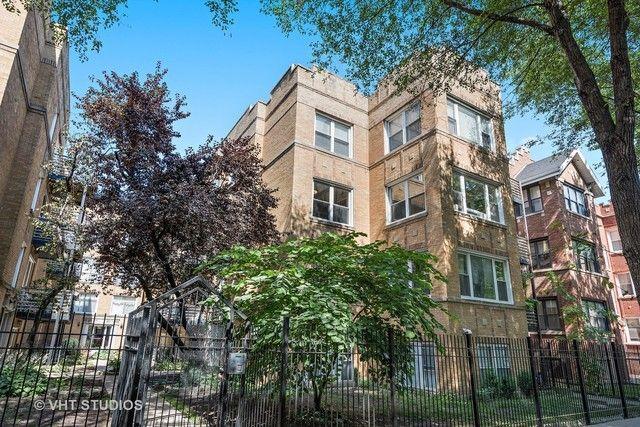 4610 N Monticello Ave Apt 2 E, Chicago, IL 60625
