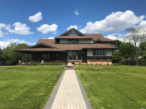 Photo of 116 Concourse E, Brightwaters, NY 11718