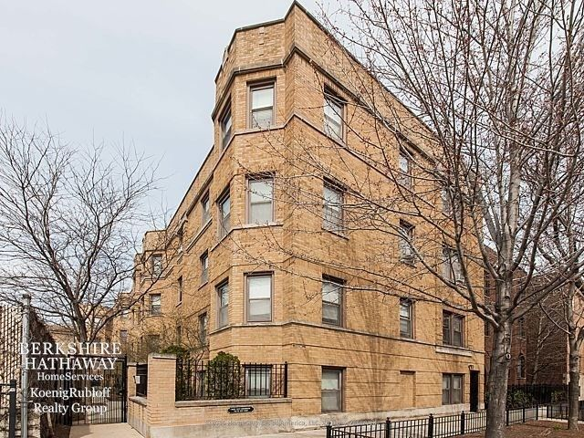 734 W Barry Ave Apt 2 S, Chicago, IL 60657