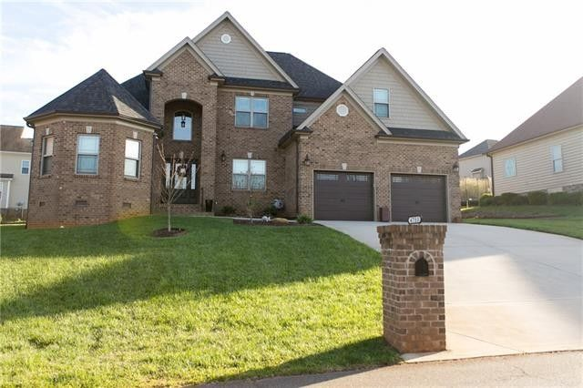 4753 Morning Glow Ln, Hickory, NC 28602