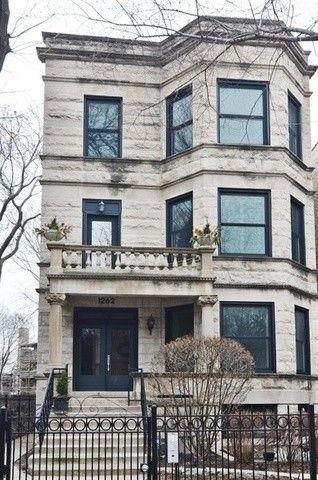 1262 W Bryn Mawr Ave Apt 3 Chicago, IL 60660