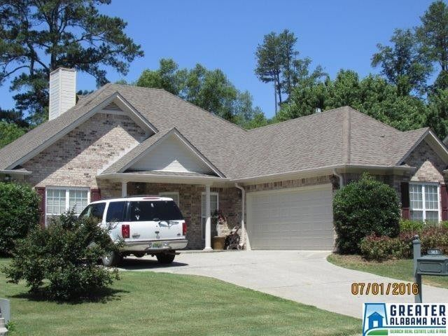 Property For Sale In Chelsea Alabama