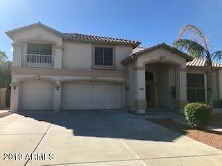 Photo of 7943 W Emory Ln, Peoria, AZ 85383
